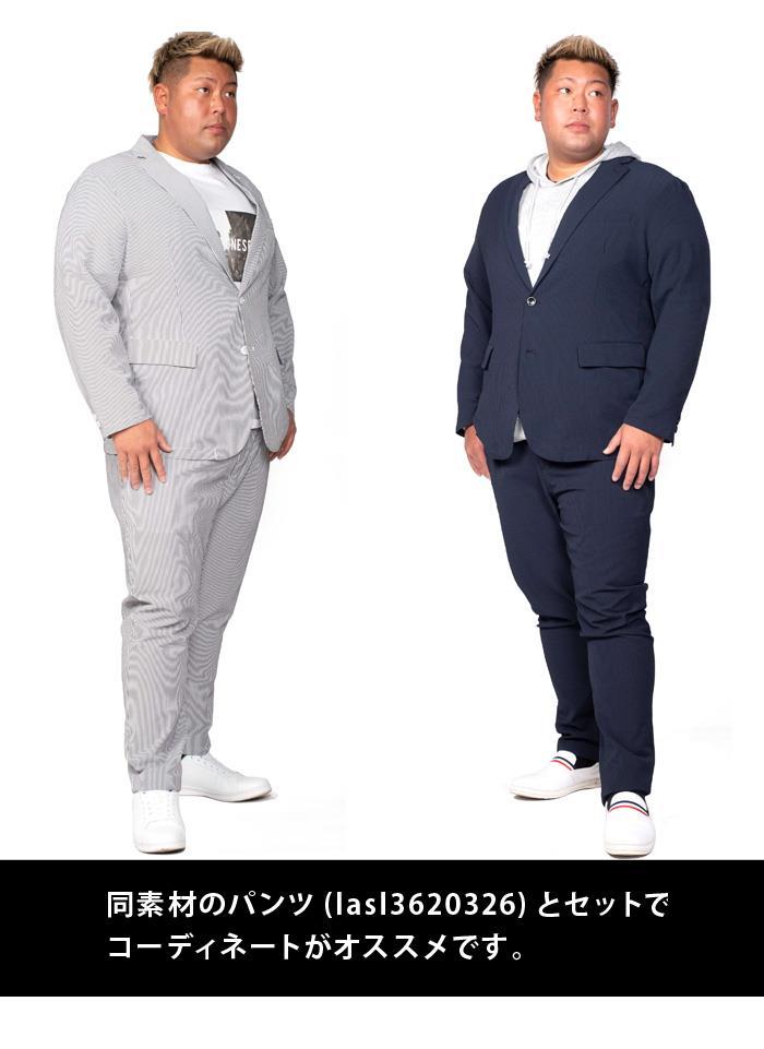 大きいサイズ メンズ LINKATION セットアップ シアサッカー ストレッチ カジュアル ジャケット アスレジャー スポーツウェア lajk3620326