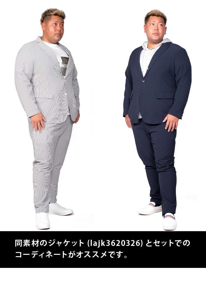 大きいサイズ メンズ LINKATION セットアップ シアサッカー ストレッチ カジュアル パンツ アスレジャー スポーツウェア lasl3620326