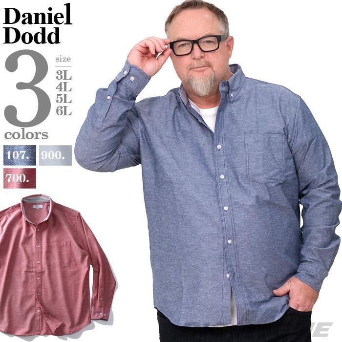 大きいサイズ メンズ DANIEL DODD 長袖 麻混 無地 パナマ ボタンダウン シャツ 春夏新作 285-190111 緊急セール