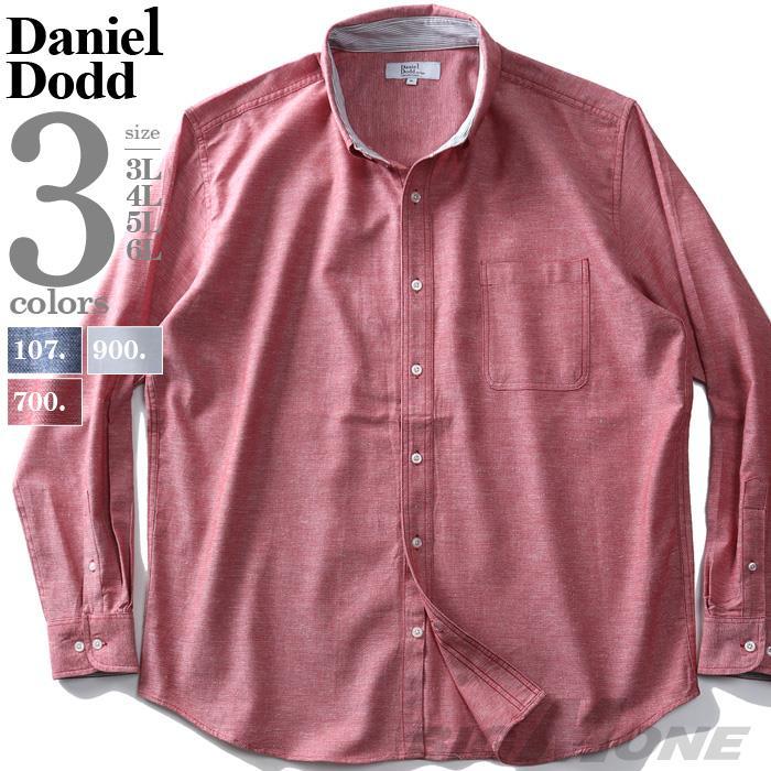 シャツ割 大きいサイズ メンズ DANIEL DODD 長袖 麻混 無地 パナマ ボタンダウン シャツ 285-190111