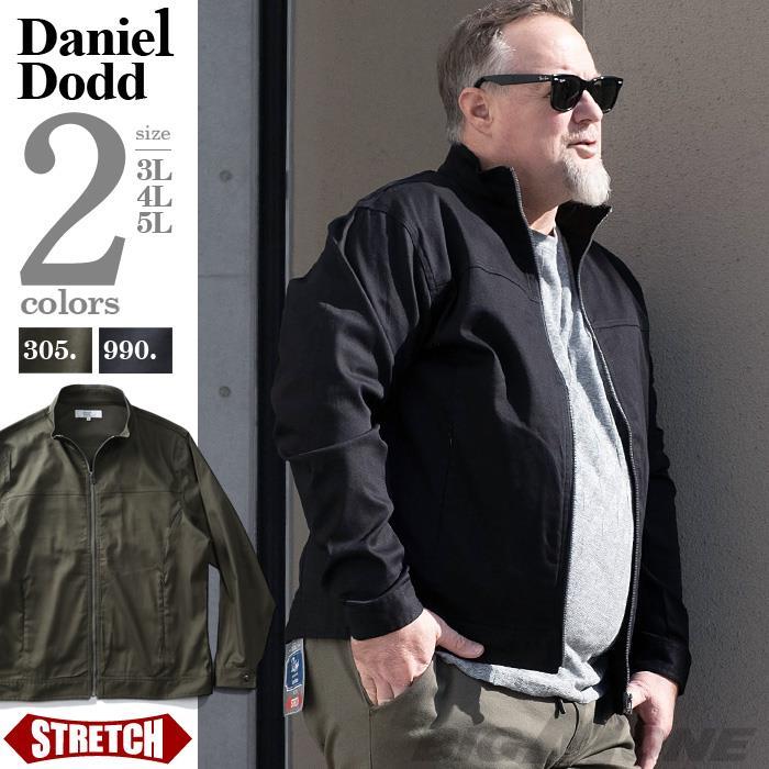 大きいサイズ メンズ DANIEL DODD ストレッチ シングル ライダース ジャケット 春夏新作 936-azb-200101 緊急セール