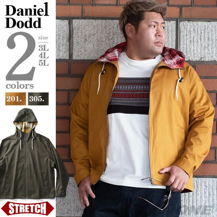 大きいサイズ メンズ DANIEL DODD ストレッチ フーデッド ブルゾン 936-azb-200102 緊急セール