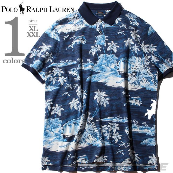 大きいサイズ メンズ POLO RALPH LAUREN ポロ ラルフローレン 総柄 鹿の子 半袖 ポロシャツ USA直輸入 710783857