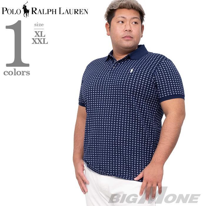 ブランドセール 大きいサイズ メンズ POLO RALPH LAUREN ポロ ラルフローレン 総柄 鹿の子 半袖 ポロシャツ USA直輸入 710782782