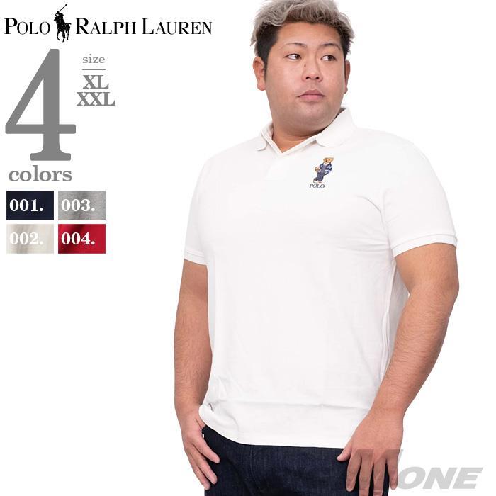 大きいサイズ メンズ POLO RALPH LAUREN ポロ ラルフローレン 鹿の子 半袖 ポロシャツ USA直輸入 710782858 緊急セール