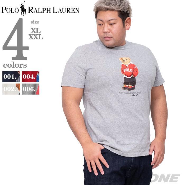 大きいサイズ メンズ POLO RALPH LAUREN ポロ ラルフローレン プリント 半袖 Tシャツ USA直輸入 710782867