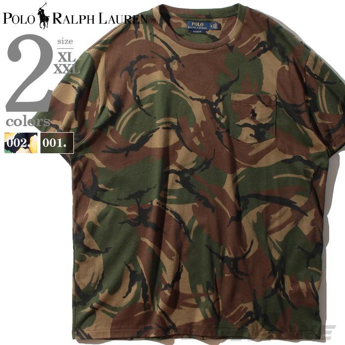 ブランドセール 大きいサイズ メンズ POLO RALPH LAUREN ポロ ラルフローレン 総柄 半袖 Tシャツ USA直輸入 710767656