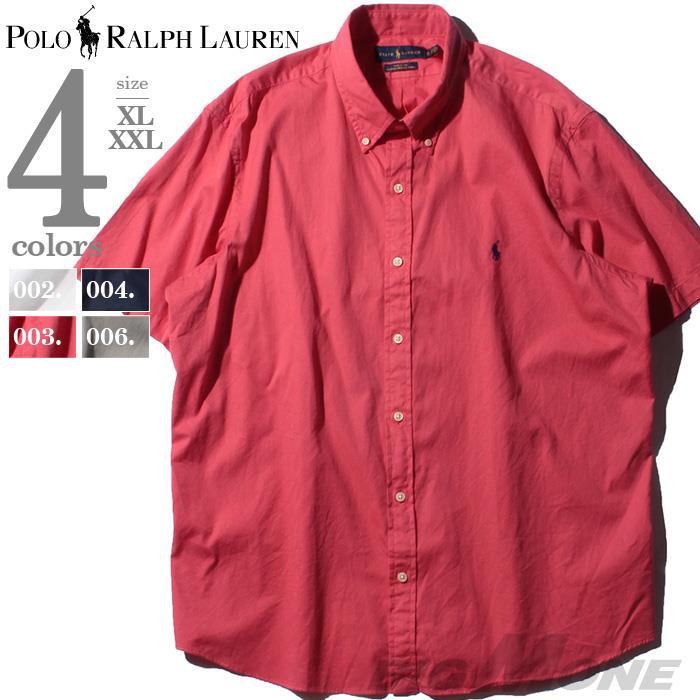 大きいサイズ メンズ POLO RALPH LAUREN ポロ ラルフローレン 半袖 無地 ボタンダウン シャツ USA直輸入 710784554 緊急セール