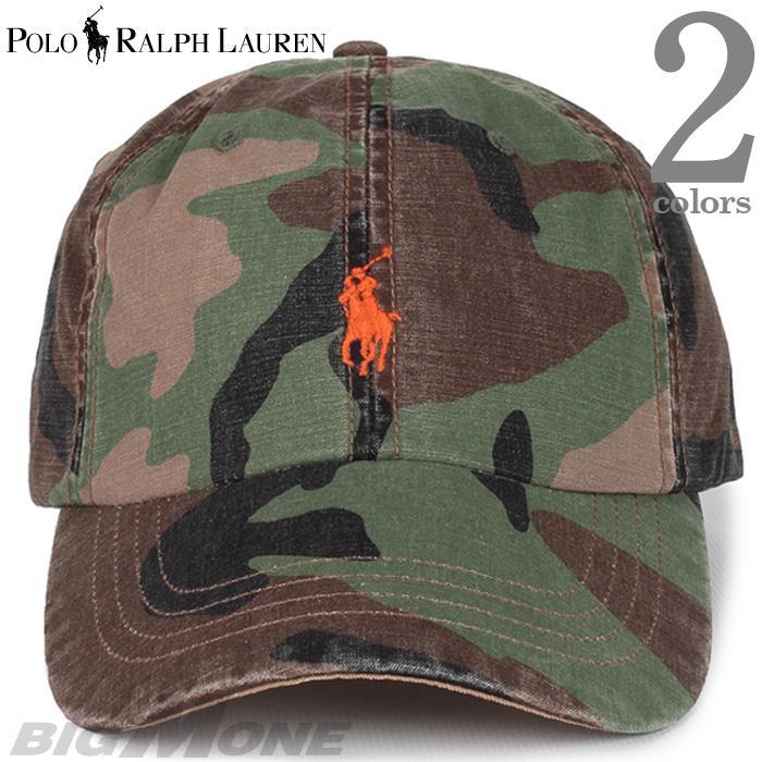 メンズ POLO RALPH LAUREN ポロ ラルフローレン 迷彩柄 ロゴ刺繍 ベースボール キャップ 帽子 USA直輸入 710780280