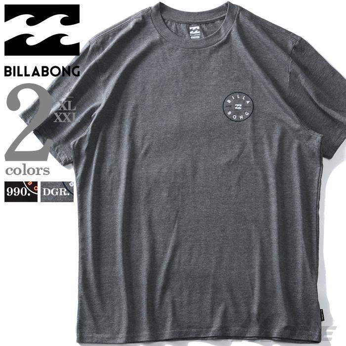 ブランドセール 大きいサイズ メンズ BILLABONG ビラボン プリント 半袖 Tシャツ USA直輸入 m4041bro