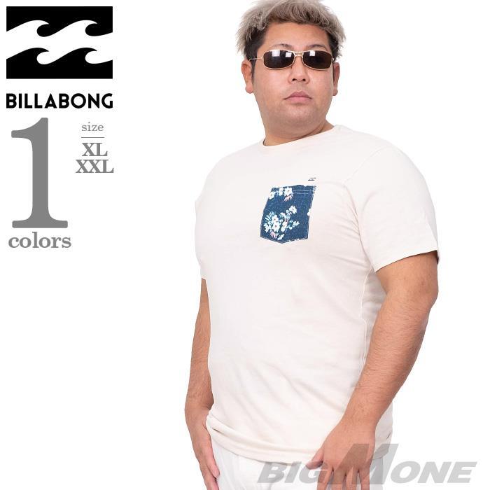 ブランドセール 大きいサイズ メンズ BILLABONG ビラボン 切替 ポケット付 半袖 Tシャツ USA直輸入 m4331btp
