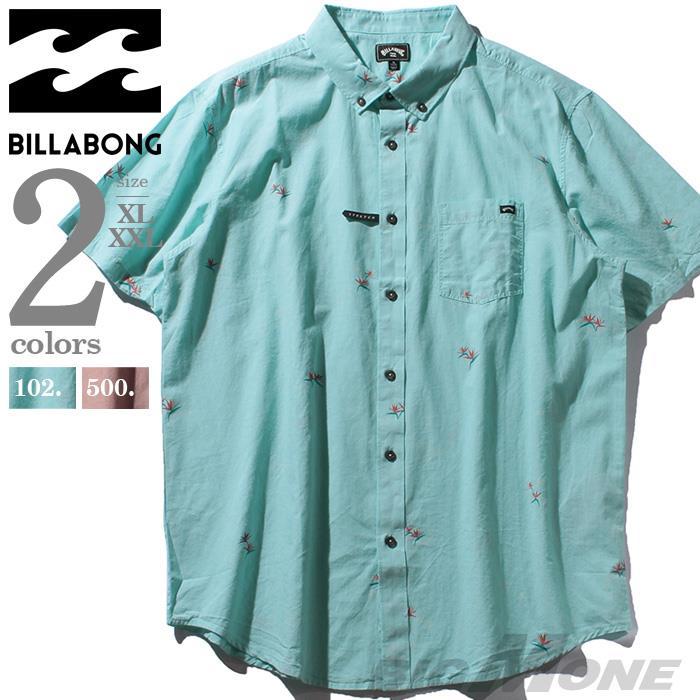 ブランドセール 大きいサイズ メンズ BILLABONG ビラボン 総柄 半袖 ボタンダウン シャツ USA直輸入 m5031bsm