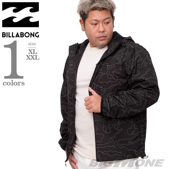ブランドセール 大きいサイズ メンズ BILLABONG ビラボン フード付 総柄 フルジップ ジャケット USA直輸入 m7021btr