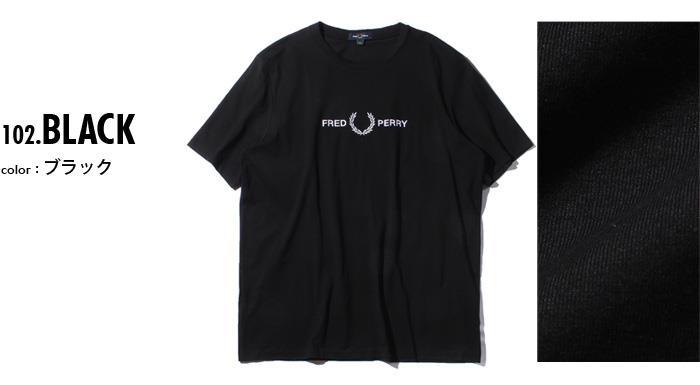 大きいサイズ メンズ FRED PERRY フレッドペリー ロゴ刺繍 半袖 Tシャツ USA直輸入 m7514