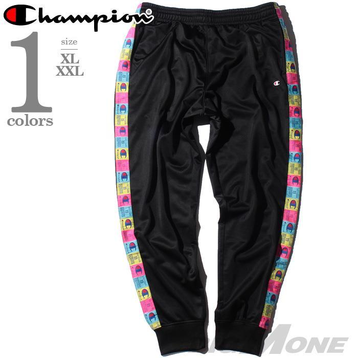 ブランドセール 大きいサイズ メンズ Champion チャンピオン サイドライン ジャージ パンツ USA直輸入 p3378