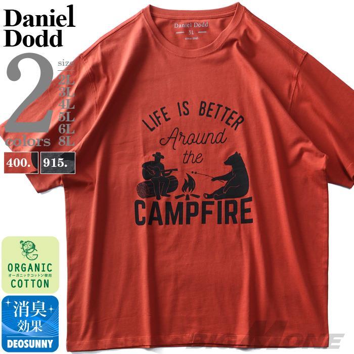 タダ割 大きいサイズ メンズ DANIEL DODD オーガニック プリント 半袖 Tシャツ CAMPFIRE azt-200214