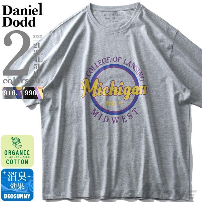 大きいサイズ メンズ DANIEL DODD オーガニック プリント 半袖 Tシャツ Michigan azt-200222