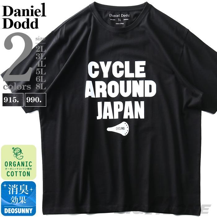 タダ割 大きいサイズ メンズ DANIEL DODD オーガニック プリント 半袖 Tシャツ CYCLE AROUND JAPAN azt-200224
