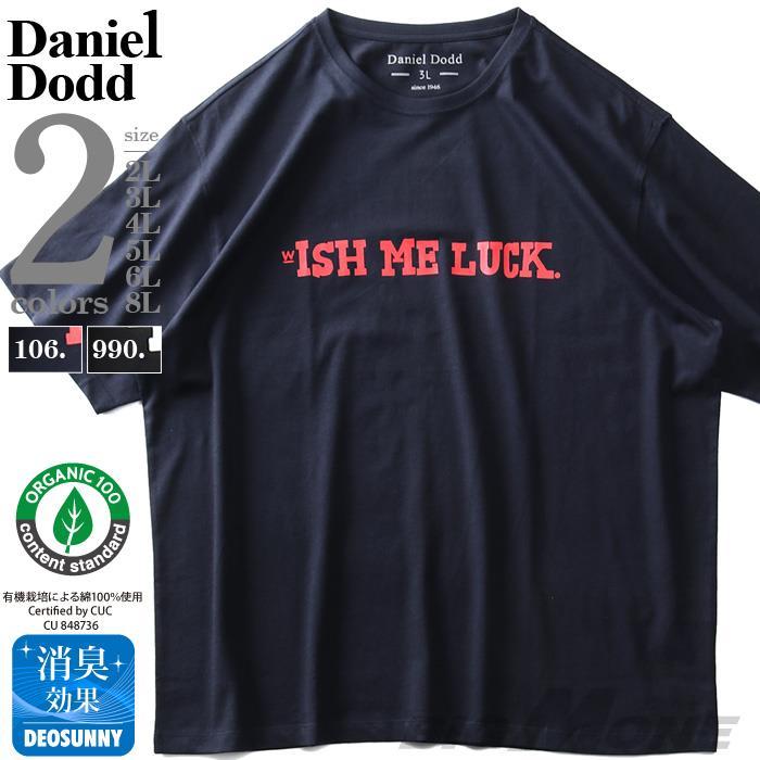 タダ割 大きいサイズ メンズ DANIEL DODD オーガニック プリント 半袖 Tシャツ WISH ME LUCK azt-200226