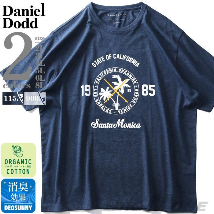 タダ割 大きいサイズ メンズ DANIEL DODD オーガニック プリント 半袖 Tシャツ Santa Monica azt-200227