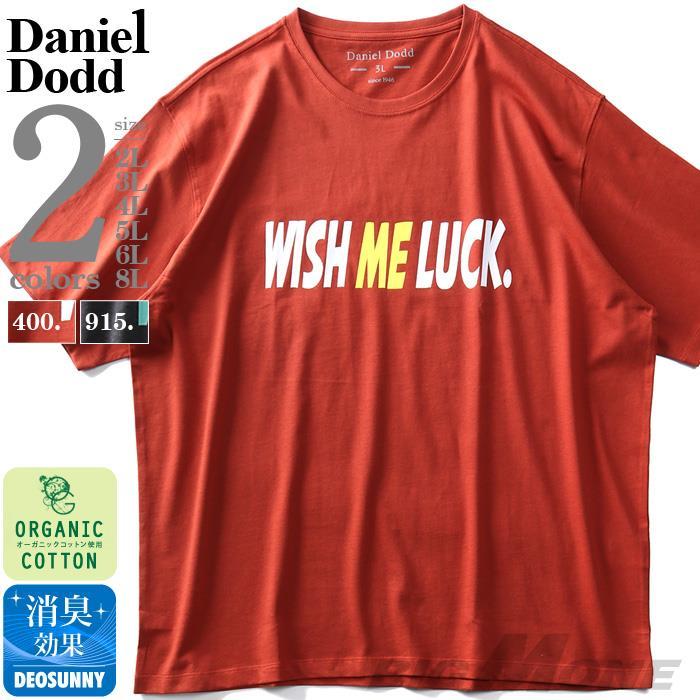 タダ割 大きいサイズ メンズ DANIEL DODD オーガニック プリント 半袖 Tシャツ WISH ME LUCK azt-200228