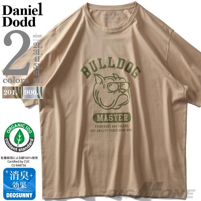 大きいサイズ メンズ DANIEL DODD オーガニック プリント 半袖 Tシャツ BULLDOG azt-200218