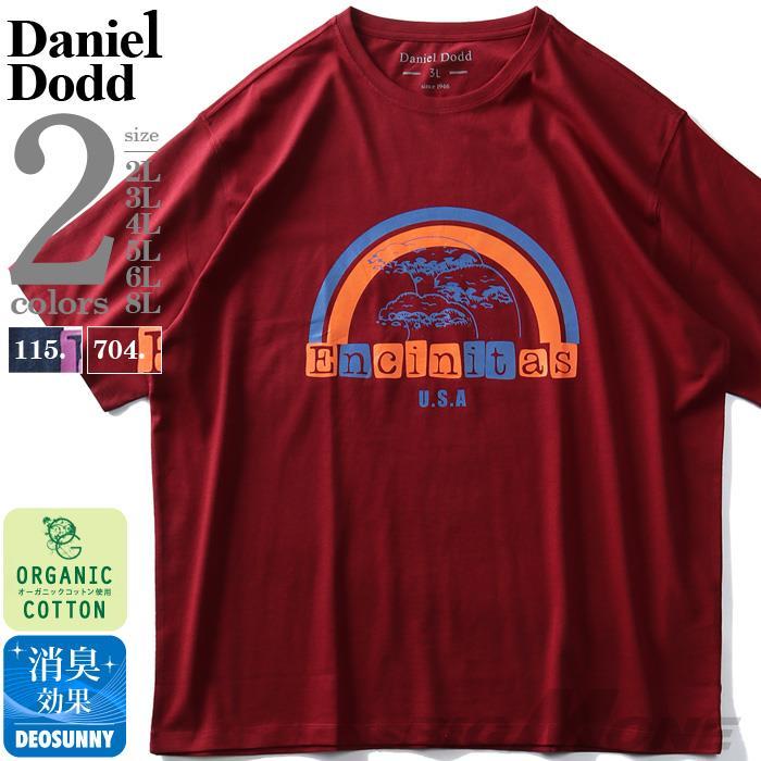 大きいサイズ メンズ DANIEL DODD オーガニック プリント 半袖 Tシャツ Encinitas azt-200220