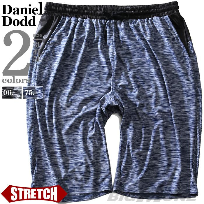 大きいサイズ メンズ DANIEL DODD 杢柄 ストレッチ ショートパンツ 651-sp200202