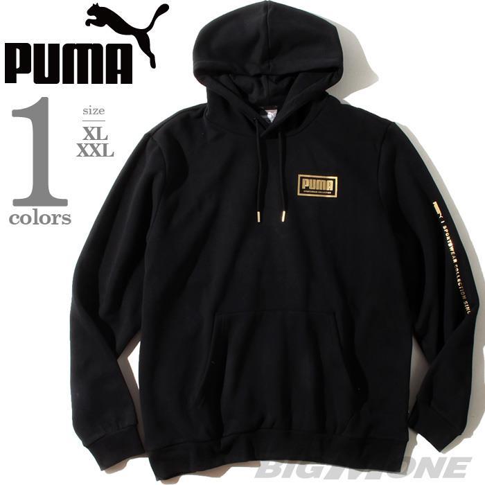 大きいサイズ メンズ PUMA プーマ ロゴプリント プルオーバー パーカー USA直輸入 581851