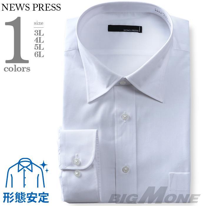 2点目半額 大きいサイズ メンズ NEWS PRESS 長袖 ワイシャツ セミワイドカラー レギュラー 形態安定 春夏新作 eanp90-1