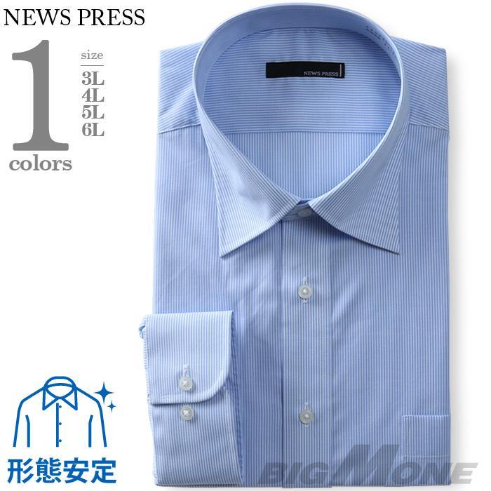 2点目半額 大きいサイズ メンズ NEWS PRESS 長袖 ワイシャツ セミワイドカラー レギュラー 形態安定 eanp90-21