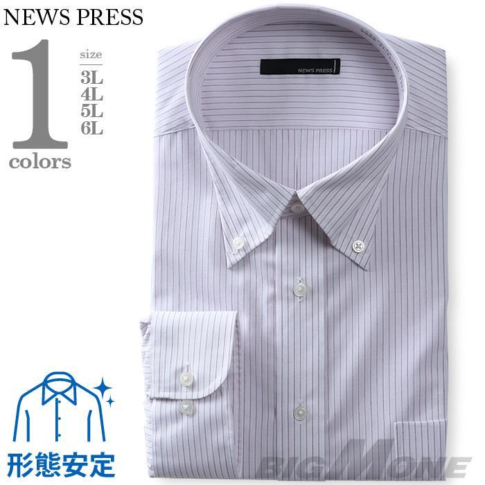 2点目半額 大きいサイズ メンズ NEWS PRESS 長袖 ワイシャツ ボタンダウン 形態安定 eanp90-63