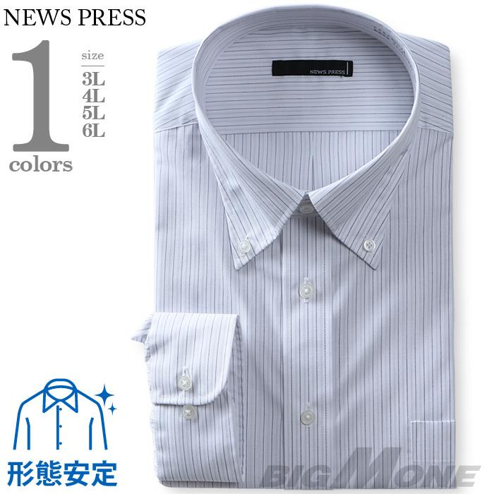 2点目半額 大きいサイズ メンズ NEWS PRESS 長袖 ワイシャツ ボタンダウン 形態安定 eanp90-74