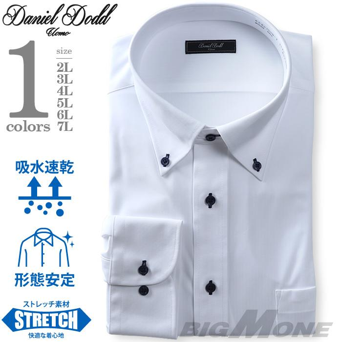2点目半額 大きいサイズ メンズ DANIEL DODD ノーアイロン 形態安定 長袖 ニット ワイシャツ ボタンダウン 吸水速乾 ストレッチ 日本製生地使用 kcr01000-1