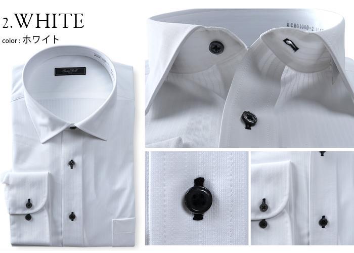 2点目半額 大きいサイズ メンズ DANIEL DODD ノーアイロン 形態安定 長袖 ニット ワイシャツ セミワイドカラー 吸水速乾 ストレッチ 日本製生地使用 kcr01000-2