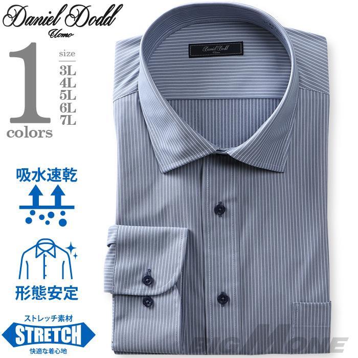 2点目半額 大きいサイズ メンズ DANIEL DODD ノーアイロン 形態安定 長袖 ニット ワイシャツ セミワイドカラー 吸水速乾 ストレッチ 日本製生地使用 kcr01000-6