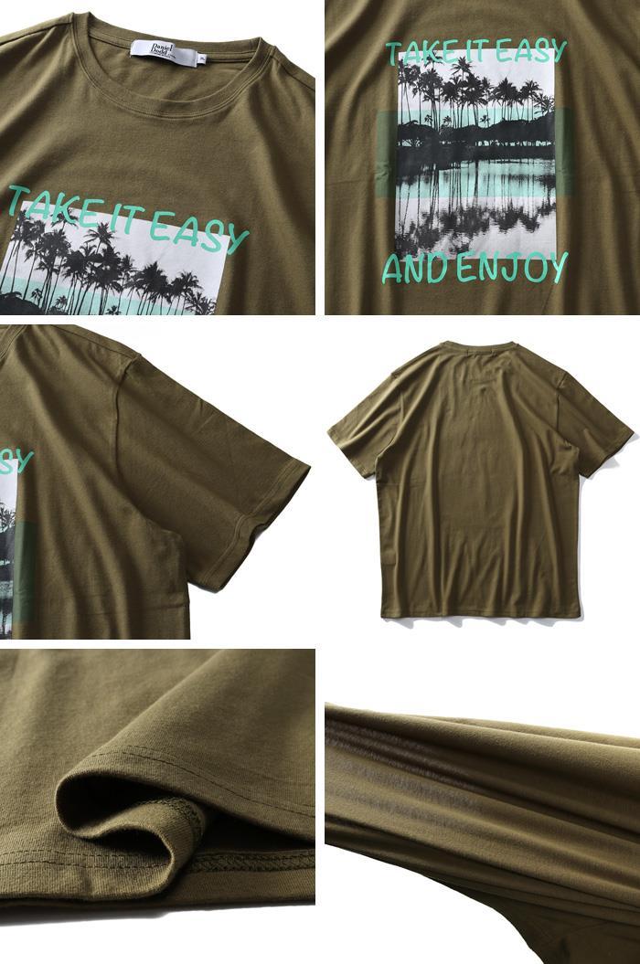 【SPSS】大きいサイズ メンズ DANIEL DODD フォト プリント ストレッチ 半袖 Tシャツ TAKE IT EASY azt-200292