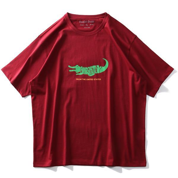 タダ割 大きいサイズ メンズ DANIEL DODD オーガニック プリント 半袖 Tシャツ ALLIGATOR azt-200240