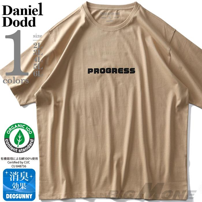 大きいサイズ メンズ DANIEL DODD オーガニック プリント 半袖 Tシャツ PROGRESS 春夏新作 azt-200241 緊急セール