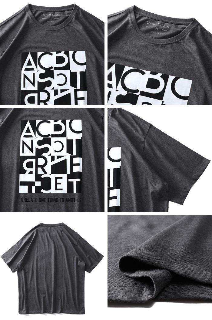 タダ割 大きいサイズ メンズ DANIEL DODD オーガニック プリント 半袖 Tシャツ TORELATE azt-200244