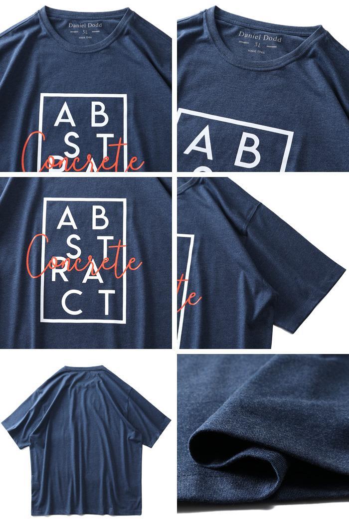 タダ割 大きいサイズ メンズ DANIEL DODD オーガニック プリント 半袖 Tシャツ ABSTRACT 春夏新作 azt-200245