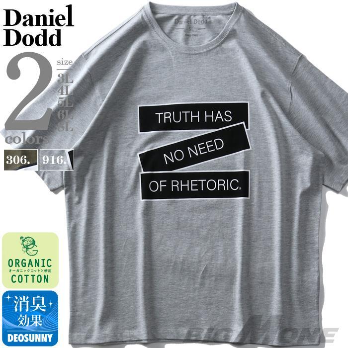 大きいサイズ メンズ DANIEL DODD オーガニック プリント 半袖 Tシャツ RHETORIC 春夏新作 azt-200247 緊急セール
