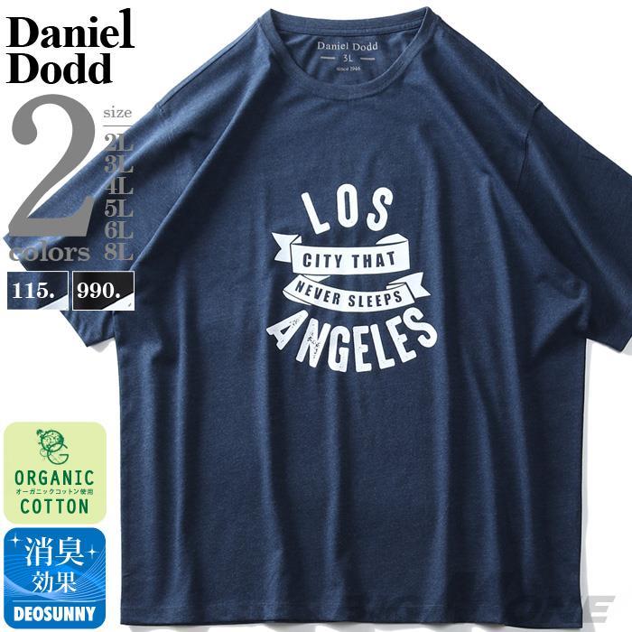 タダ割 大きいサイズ メンズ DANIEL DODD オーガニック プリント 半袖 Tシャツ LOS ANGELES azt-200250
