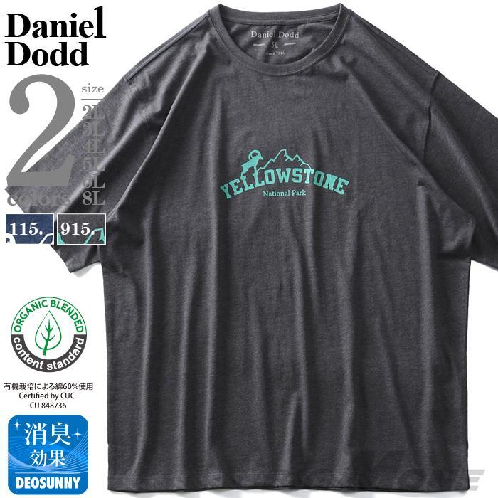 タダ割 大きいサイズ メンズ DANIEL DODD オーガニック プリント 半袖 Tシャツ YELLOWSTONE azt-200252