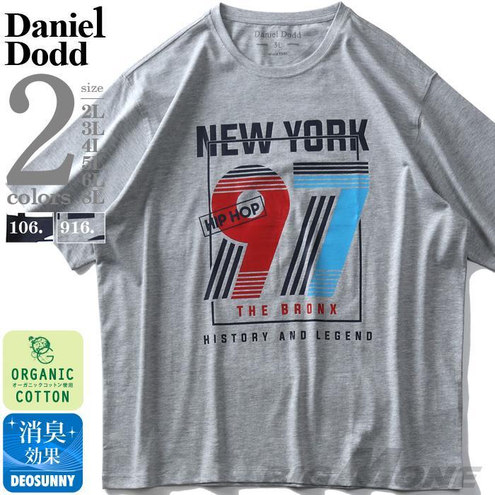 タダ割 大きいサイズ メンズ DANIEL DODD オーガニック プリント 半袖 Tシャツ NEW YORK azt-200253