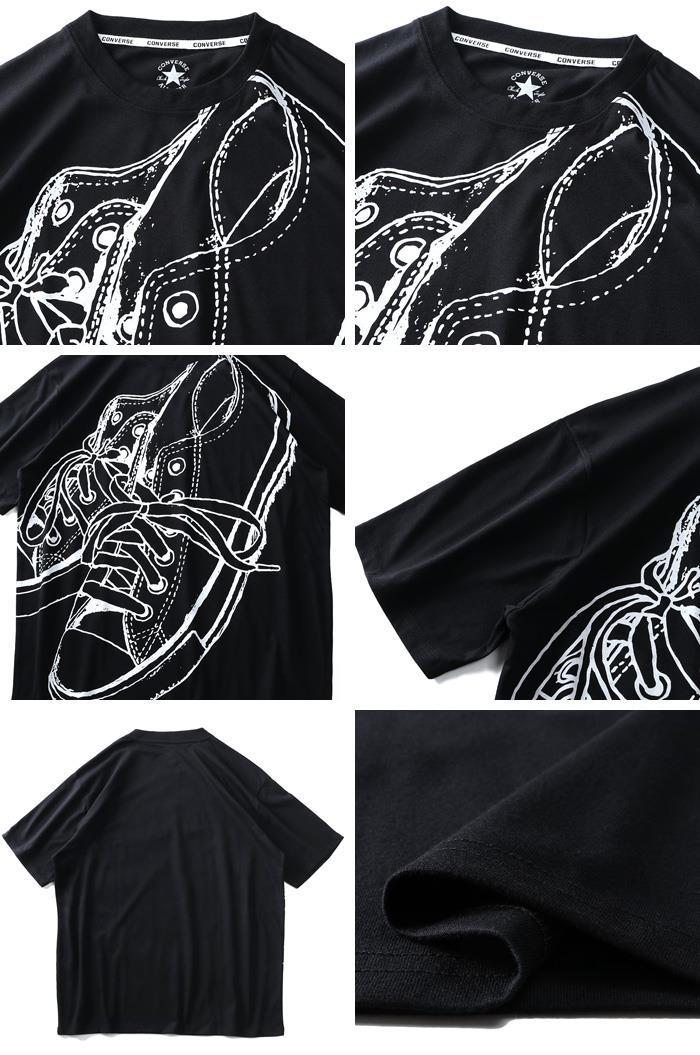 大きいサイズ メンズ CONVERSE コンバース ビッグ プリント 半袖 Tシャツ 春夏新作 0260-1106