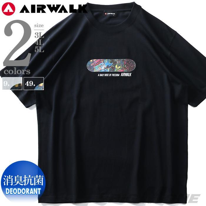 大きいサイズ メンズ AIRWALK エアウォーク プリント 半袖 Tシャツ 消臭抗菌 春夏新作 0260-1132