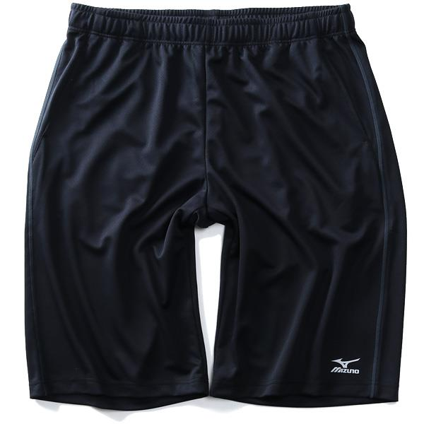 大きいサイズ メンズ MIZUNO ミズノ 吸汗速乾 トレーニング 半袖 上下セット UVカット 春夏新作 k2jg0b50