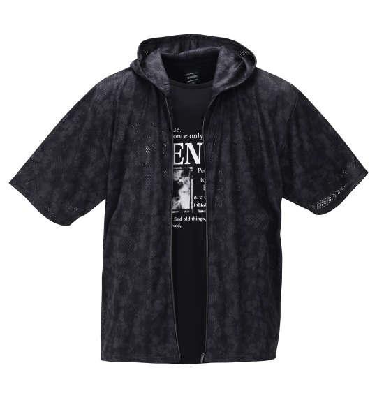 大きいサイズ メンズ BEAUMERE 総柄 メッシュ 半袖 フルジップ パーカー + 半袖 Tシャツ チャコール × ブラック 1258-0240-1 3L 4L 5L 6L