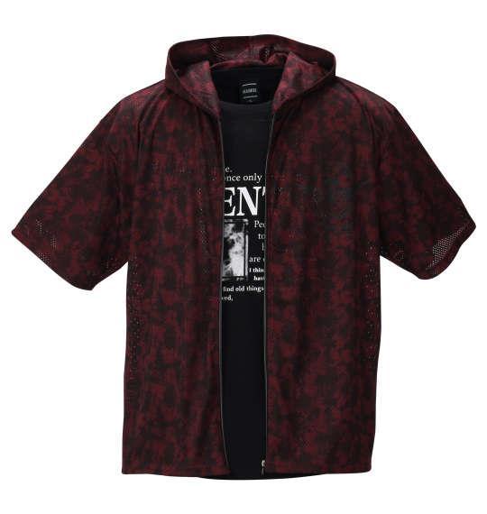 大きいサイズ メンズ BEAUMERE 総柄 メッシュ 半袖 フルジップ パーカー + 半袖 Tシャツ バーガンディ × ブラック 1258-0240-2 3L 4L 5L 6L